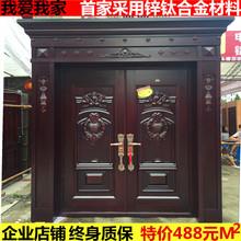 新款上市 别墅大门 仿真铜门仿铜门进户对开农村大门 甲级防盗门