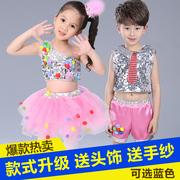 六一儿童节演出服幼儿园跳舞蹈服装女童蓬蓬纱裙爵士舞亮片表演服