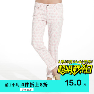 [秒]美特斯邦威官方店休闲裤女春秋装百搭弹力斜纹长裤248539