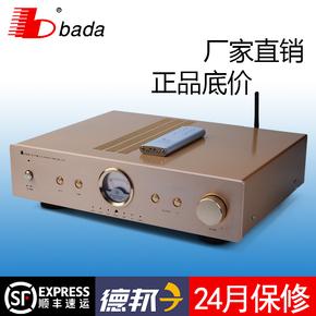 八达211MK28周年纪念版HIFI功放发烧胆前级蓝牙高保真胆石机音响