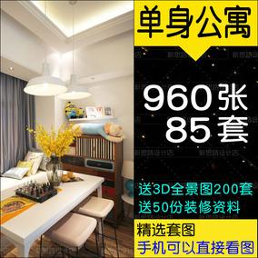 单身公寓装修设计效果图一居室50平米30小户型室内全屋样板房单间