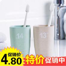 情侣喝水杯子洗漱杯 创意塑料牙刷杯漱口杯 日式简约刷牙杯牙缸图片