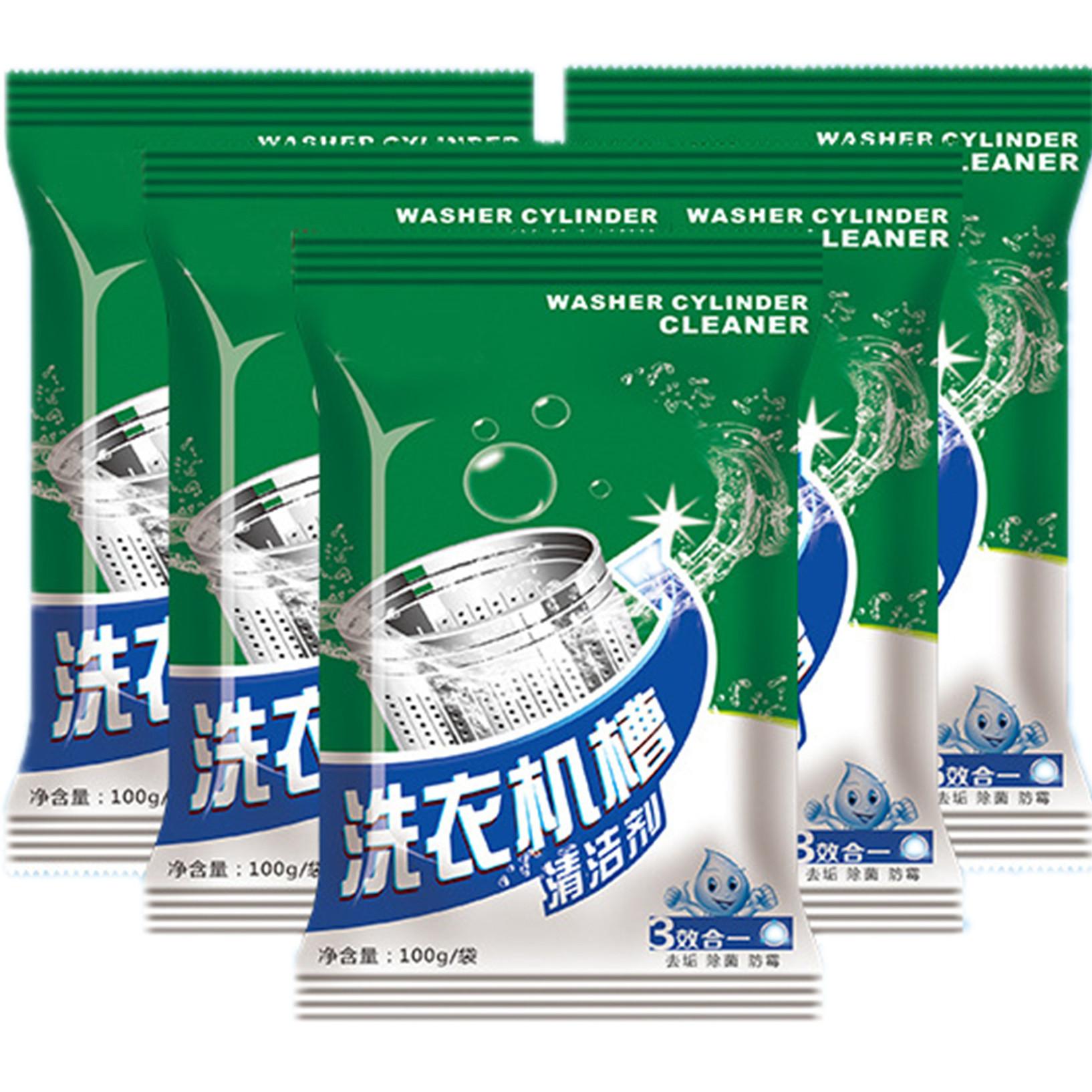 洗衣机槽清洁剂清洗剂全自动滚筒内筒波轮除垢剂非杀菌消毒清理粉