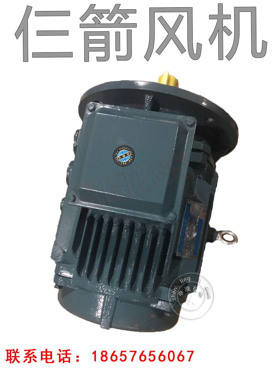 冷却塔电机三相异步电机立式防水铜芯电机7.5kw-6p冷却水塔电机