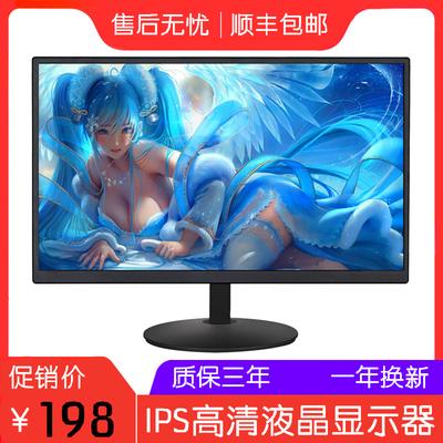 17寸电脑显示器19寸22寸24英寸高清液晶显示器HDMI VGA监控显示屏