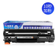 Meililai applies easy to add powder HP 88A toner cartridge HPCC388A 1136 1108 1106 m126a p1008 toner cartridge 1216nf printer drum 1007 1213 cartridge