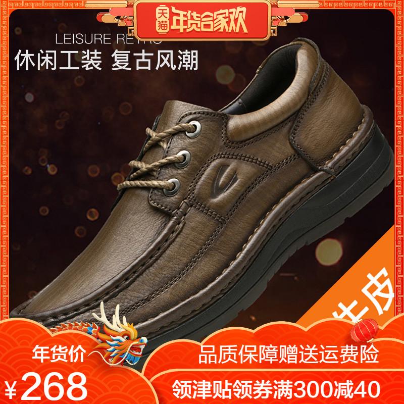 德国骆驼动感男鞋冬季新款真皮皮鞋男士系带户外工装鞋休闲鞋厚底