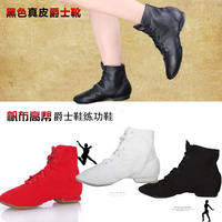 Special leather jazz boots modern dance shoes square dance shoes belly dance shoes jazz dance boots full leather teacher shoes