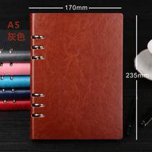 High-grade leather notebook folder case loose-leaf notebook envelope A5B5A4 envelope envelope