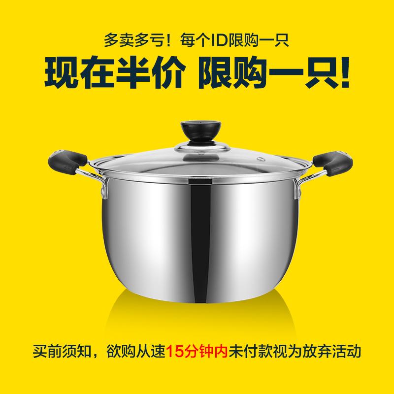 家用火锅汤锅