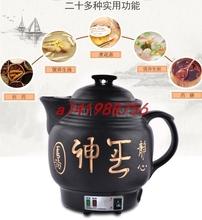 煎药壶全自动陶瓷养生壶5L大容量熬药罐插电砂锅煮中药煲煎中医壶