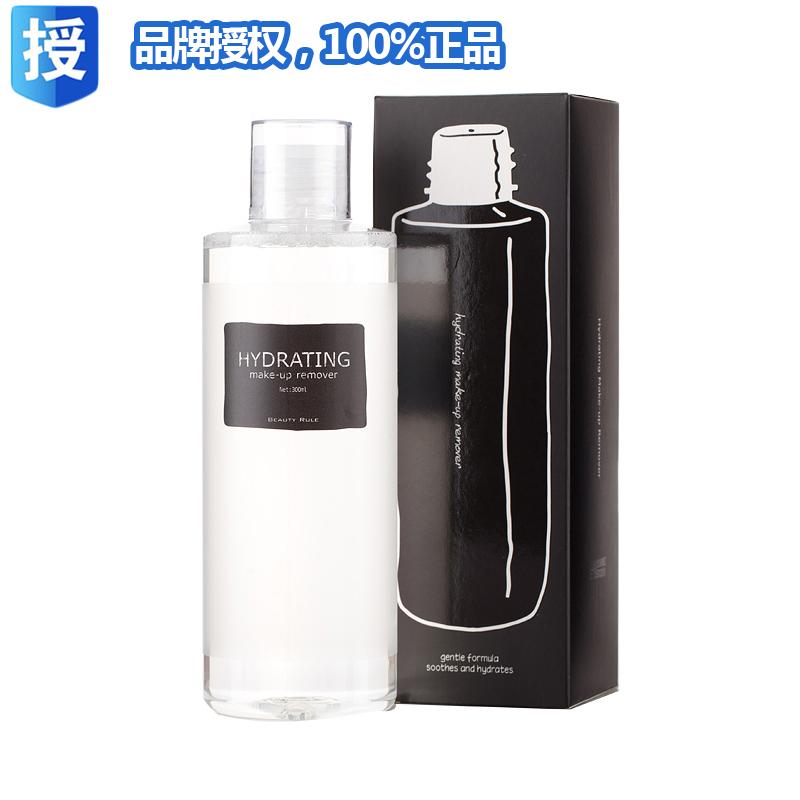 脸部温和保湿卸浊深层清洁彩妆卸浊300ml美丽法则净润卸妆水