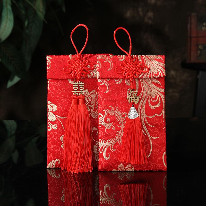 包邮2W3万婚庆用品布艺个性喜梳苏锦缎改口红包袋聘礼利是封