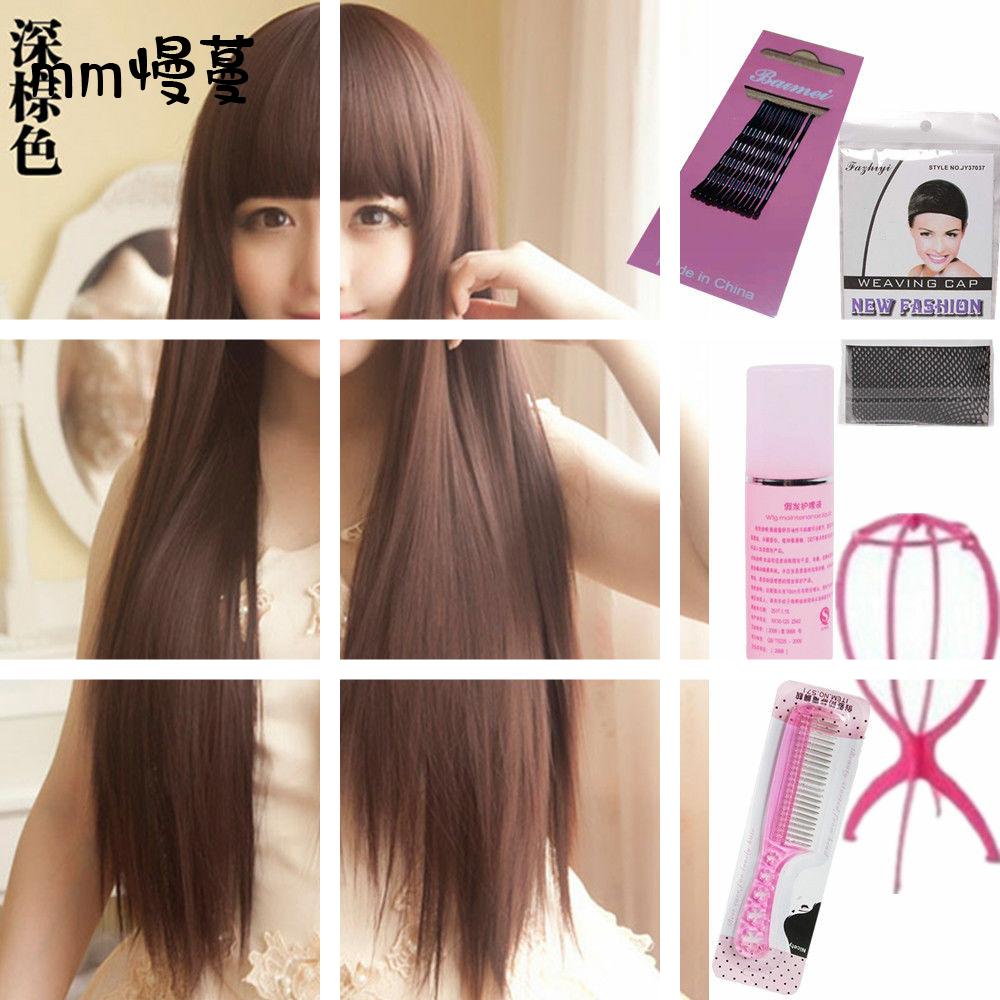 Средства для ухода за волосами / Парики / Накладные волосы Артикул 599268253857