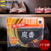 衣柜防潮剂鞋 日本进口干燥剂鞋 柜炭包活性炭除湿除味剂 架除臭剂