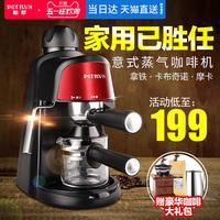 意式浓缩咖啡机半自动