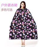 Portable Temporary Dressing Change Cloth Change Clothes Covering Seaside Changing Pants Cover Dressing Tent Dressing Cover Free Construction
