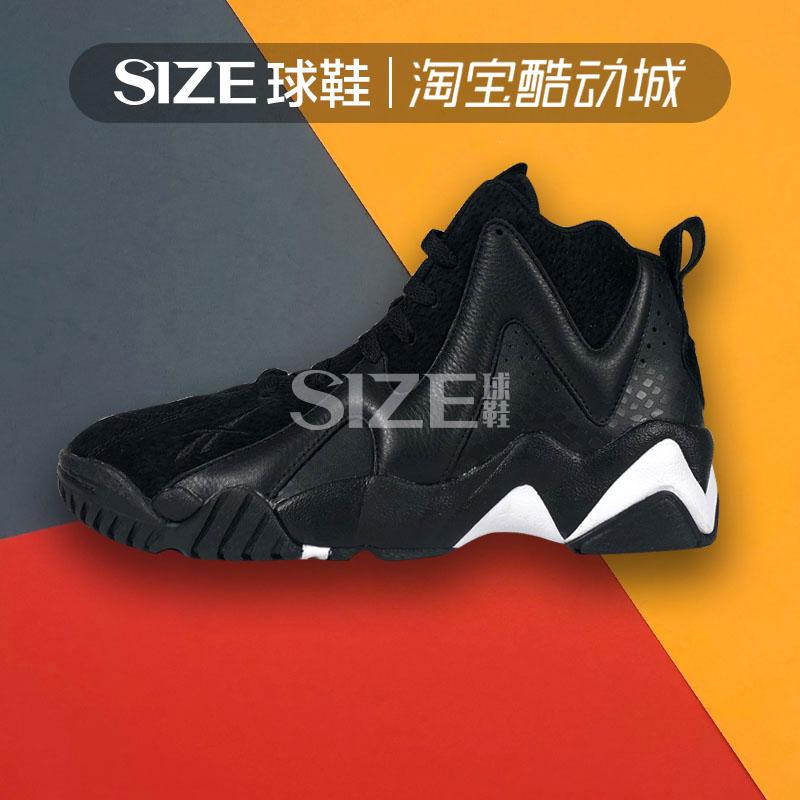 SIZE尺码 锐步Reebok男Kamikaze II复古CM9416运动篮球鞋