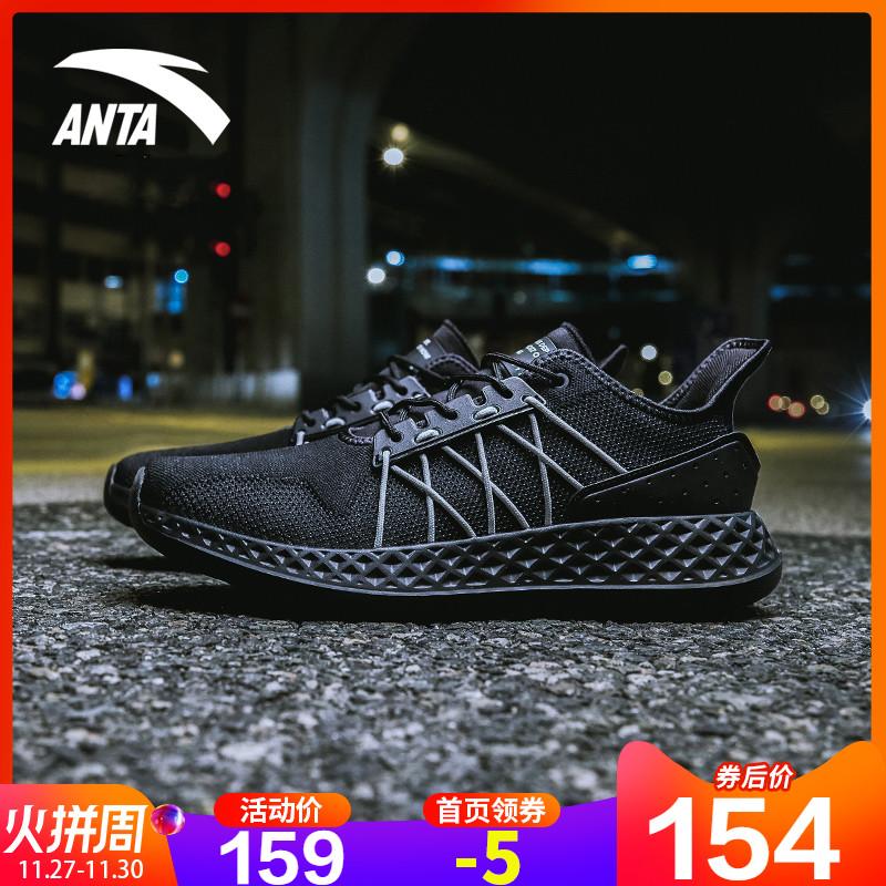 安踏跑步鞋官网正品男鞋2019秋冬季新款网面透气休闲健身运动鞋子