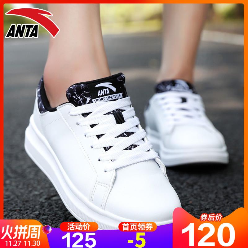 安踏女鞋板鞋女官网小白鞋2019冬季新款正品白色休闲鞋子运动鞋女