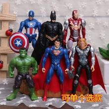 手办公仔摆件 蝙蝠侠 美国队长 超人6款 绿巨人 复仇者联盟2 雷神图片