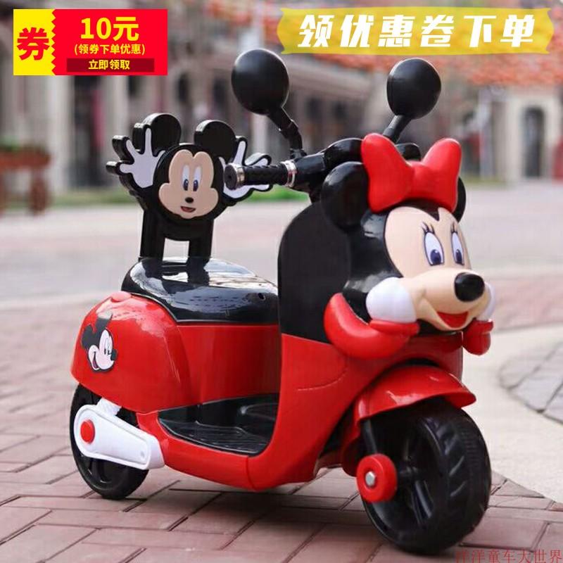 儿童电动摩托三轮车男女宝宝小孩充电玩具车1到6岁坐骑大号包邮