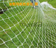 Football net Polyethylene football net 11-a-side soccer net 7-a-side soccer goal net 5 people National shipping