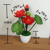 Simulation Lotus Set Multicolor Optional Lotus Water Lily Fake Flower For Buddha Set Flower Two Sets