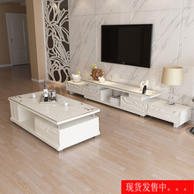 包邮伸缩电视柜茶几组合象牙白现代简约烤漆客厅组合套装家具