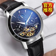 男士手表全自动机械表正品真皮带潮防水精钢陀飞轮镂空夜光男表