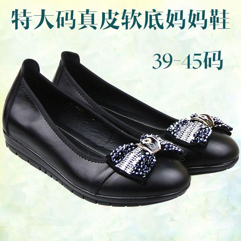 44加大码妈妈软皮鞋春秋中老年平底单鞋45特大号43加肥胖脚女鞋41