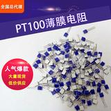 进口德国贺利氏A级PT100/PT1000薄膜电阻,HeraeusM222铂电阻