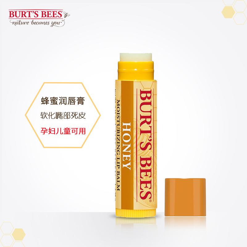 小蜜蜂嬰兒潤唇膏