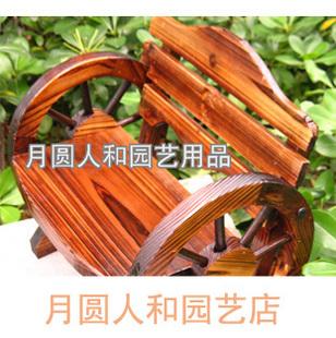 小可爱炭化木防腐木花园摆设/碳化家具/休闲桌椅/车轮桌椅/儿童椅