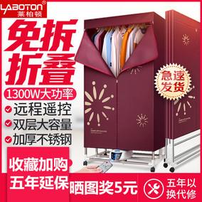 婴儿衣物轰哄洪烘干机衣柜家用烤衣服烘供拱吹暖干器乾干衣机毛巾
