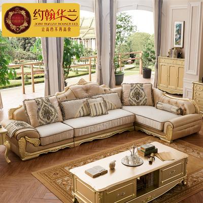 欧式金沙发有实体店吗