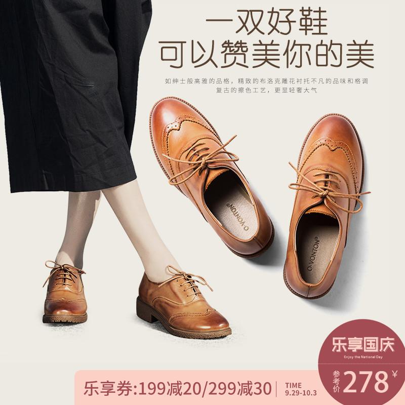 青婉田女鞋