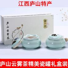 2018新茶上市江西九江特产高山绿茶庐山云雾茶特级明前茶叶礼盒装