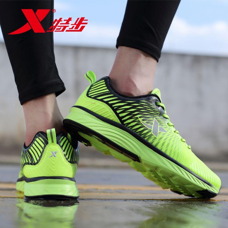 特步男鞋运动鞋男网面透气冬秋季跑步鞋男旅游鞋男夏季旅游鞋跑鞋