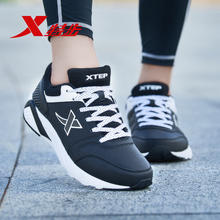 特步男鞋运动鞋男新款夏季跑步鞋透气皮面休闲黑色跑鞋学生复古