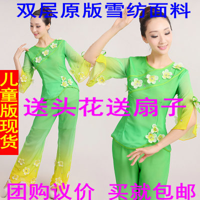 boutique Yangko clothing 2018 new ethnic dance clothing women out of color Chinese fan