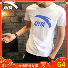 Anta Short-sleeved T-shirt Men's Wear Spring 2019 New Sweat-absorbing and Air-breathing Large Logo Round-collar Leisure Half-sleeve Sportswear