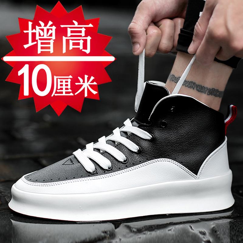 高帮内增高鞋保暖鞋男增高棉鞋板鞋运动鞋