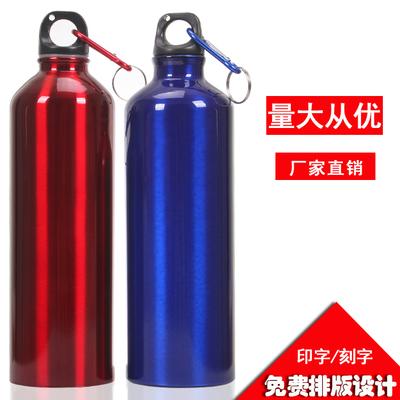 广告杯批定制运动户外水壶学生礼品杯定做不锈钢水杯印字刻logo专卖店