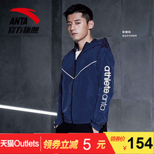 Zhang Jike with the Anta men's clothing 2018 new sports windbreaker jacket trend jacket 15917642