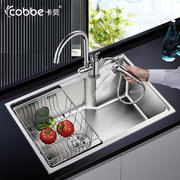 Kabe kitchen sink thickened sink 304 stainless steel sink sink large single pot manual single trough package