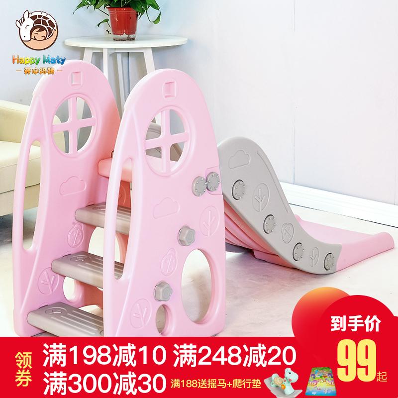 塑料多功能滑梯
