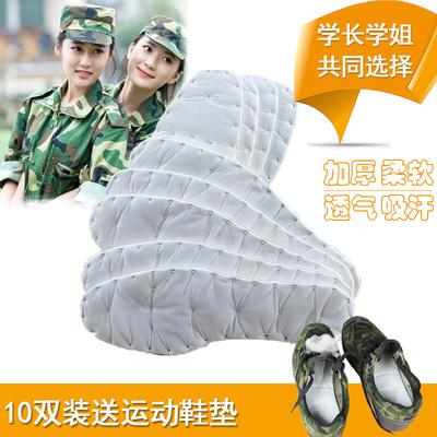 军训卫生巾鞋垫必备女生用品一次性姨妈巾加厚软大学专用久站神器