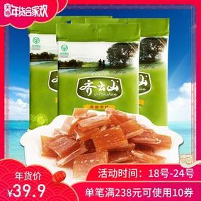齐云山南酸枣糕300g*2包  酸甜休闲零食孕妇儿童开胃蜜饯江西特产
