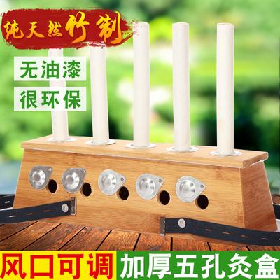 竹制五孔艾灸盒|5孔|温灸盒|五眼|艾叶灸盒|艾叶灸器|艾炙盒|艾灸